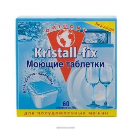 """Luxus моющие таблетки """"Кристалл-фикс М"""" для посудомоечных машин"""