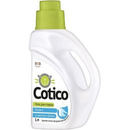 Cotico гель для стирки белого и светлого белья