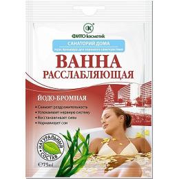 """Фитокосметик ванна """"Расслабляющая"""" йодо-бромная"""