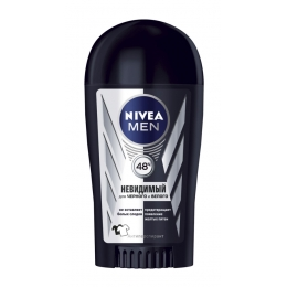 "Nivea антиперспирант для мужчин ""Невидимый"" стик, 40 мл"