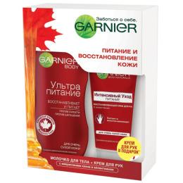 """Garnier набор  """"Интенсивный уход"""" восстанавливающий, для очень сухой кожи, молочко для тела 250 мл + крем для рук 100 мл"""