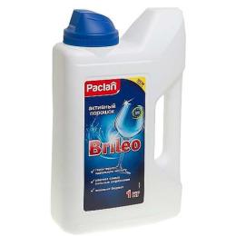 """Paclan порошок для посудомоченых машин """"Brileo"""" активный"""