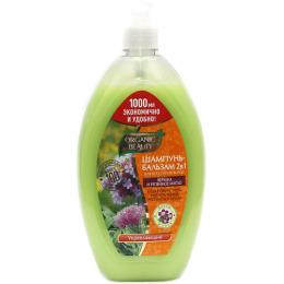 """Organic beauty шампунь-бальзам для волос 2 в 1 """"Вербена и Репейное масло """" укрепляющий"""
