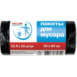 Paclan пакеты для мусора 35л, 50 х 60 см, 6.2 мкм, черный