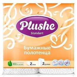 "Plushe полотенца бумажные ""Standart"" белые 2 рулона, 2 слоя"