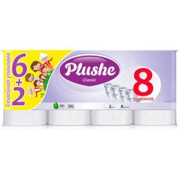 "Plushe туалетная бумага ""Classic"" 2 слоя, белая"
