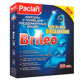 "Paclan капсулы для посудомоечных машин ""Brileo. All in one. Exclusive"" с гелем"