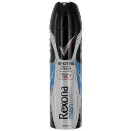 "Rexona антиперспирант для мужчин ""Invisible ice"" спрей, 150 мл"