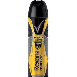 "Rexona антиперспирант для мужчин ""V8"" спрей, 150 мл"