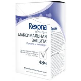 """Rexona антиперспирант для женщин """"Максимальная защита Сухость и комфорт"""" крем, 45 мл"""