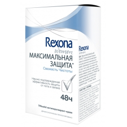 """Rexona антиперспирант для женщин """"Максимальная защита Свежесть чистоты"""" крем, 45 мл"""