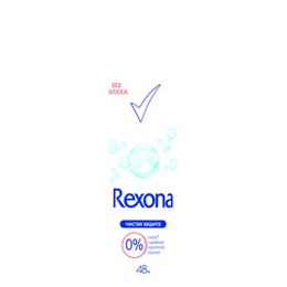 "Rexona антиперспирант для женщин ""Чистая защита"" аэрозоль, 150 мл"