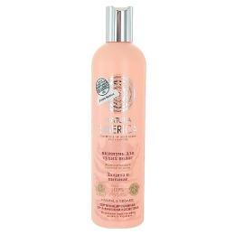 """Natura Siberica шампунь """"Защита и питание"""" для сухих волос, 400 мл"""