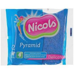 Nicols губки трехслойные для фужеров, 2 шт