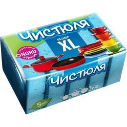 """Чистюля губка поролоновая """"5XL"""" с абразивом, 5 шт"""