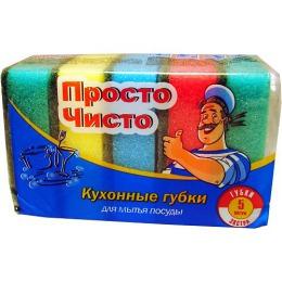 """Просто Чисто губка для посуды """"Экстра"""", 5 шт"""