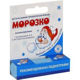 Морозко гигиеническая помада детская, 2,8 г