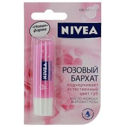 """Nivea бальзам для губ """"Розовый бархат"""", 4,8 г"""