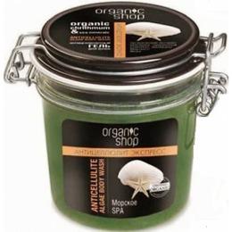 """Organic Shop гель для душа """"Морское Спа"""" антицеллюлитный, 350 мл"""