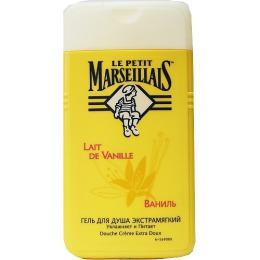 "Le Petit Marseillais гель для душа ""Ваниль"", 250 мл"