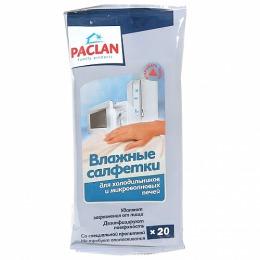 Paclan салфетки влажные для холодильника и СВЧ, 20 шт