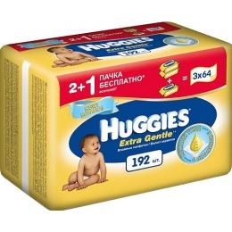 "Huggies салфетки влажные ""Extra Gentle"" 2+1 детские, 3*64 шт"