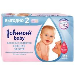 """Johnson`s baby салфетки """"Нежная забота"""", 128 шт"""