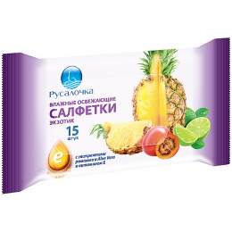 """Русалочка салфетки влажные """"Экзотические фрукты"""" освежающие, 15 шт"""