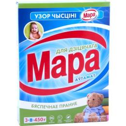 """Мара стиральный порошок """"Узоры чистоты"""" для детских вещей автомат"""