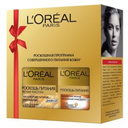 """L'Oreal набор крем """"Роскошь питания. Легкость шелка"""" дневной, 50 мл + крем для области вокруг глаз """"Роскошь Питания"""" 15 мл"""