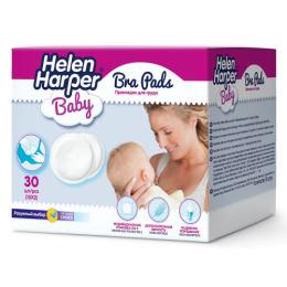 Helen Harper прокладки для груди в период грудного вскармливания