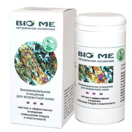 Bio Me биоминеральное очищение для возрастной кожи