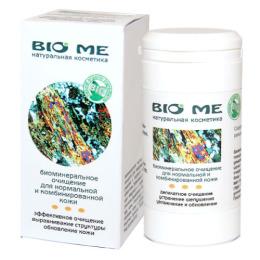 Bio Me биоминеральное очищение для нормальной и комбинированной кожи