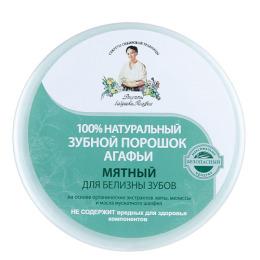 """Рецепты бабушки Агафьи порошок зубной """"Мятный"""", 120 мл"""