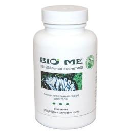 Bio Me биоминеральный скраб для тела