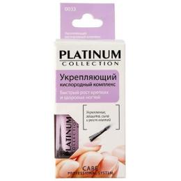 Platinum Collection укрепляющий кислородный комплекс