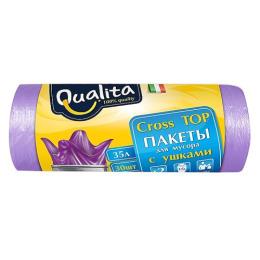 Qualita пакеты для мусора 35 л с ушками