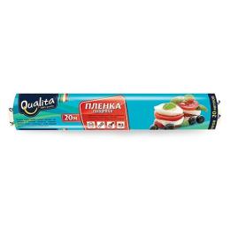 Qualita пищевая пленка в рулоне