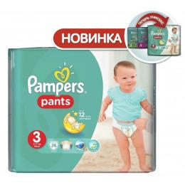Pampers Pants 3 (6-11 кг)