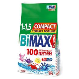 """Bimax порошок стиральный автомат """"100 пятен"""""""