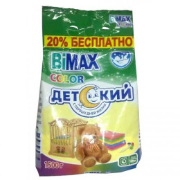 """Bimax порошок стиральный автомат """"Колор Детский"""""""