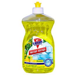 """Luxus средство для мытья посуды """"Лимон"""""""