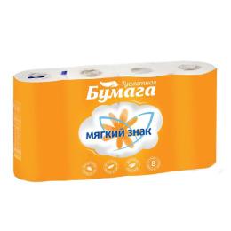 Мягкий знак туалетная бумага белая с тиснением перфорацией 100 % целлюлоза 2 слойная, 8 шт