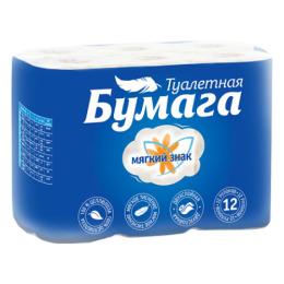 Мягкий знак туалетная бумага белая с тиснением перфорацией 100 % целлюлоза 2 слойная, 12 шт