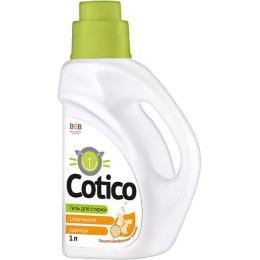 Cotico гель для стирки спортивной одежды