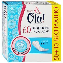 """Ola прокладки ежедневные """"Daily"""" экономичная упаковка"""
