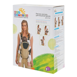 Мир детства рюкзак-кенгуру до 12 кг