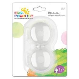 Мир детства крышки пластиковые для ручек газовой плиты