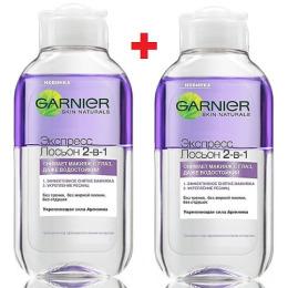 """Garnier набор """"Экспресс лосьон"""" 2в1 для снятия макияжа"""