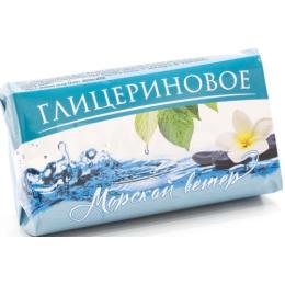"""НЖМК мыло туалетное """"Морской ветер"""" глицериновое"""